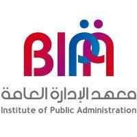 Bahrain Institute of Public Administration