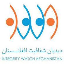Integrity Watch Afghanistan.jpg