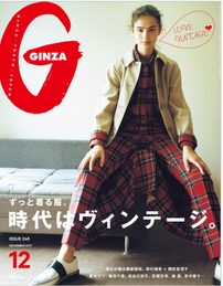 ginza201712.png