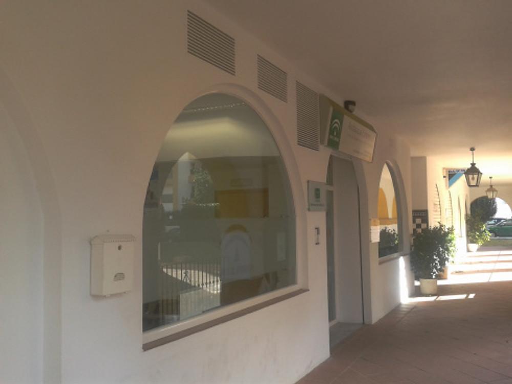 puerta del CADE RinconVictoria