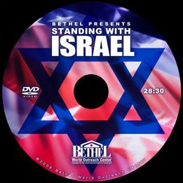 BWOC_Israel2.JPG