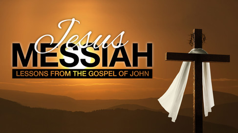 JesusMessiah-title.jpg