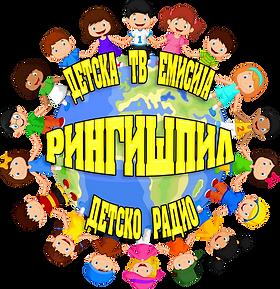 RADIO TV.png