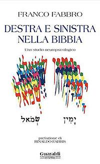 1995_dx-sx-bibbia.jpg