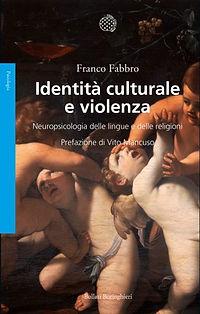2018_identita-culturale+violenza.jpg