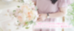 Fleur de Marie Antoinette_edited.png