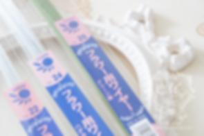 フラワー デザイナーの基礎知識_02 フルールドマリーアントワネット東京.png