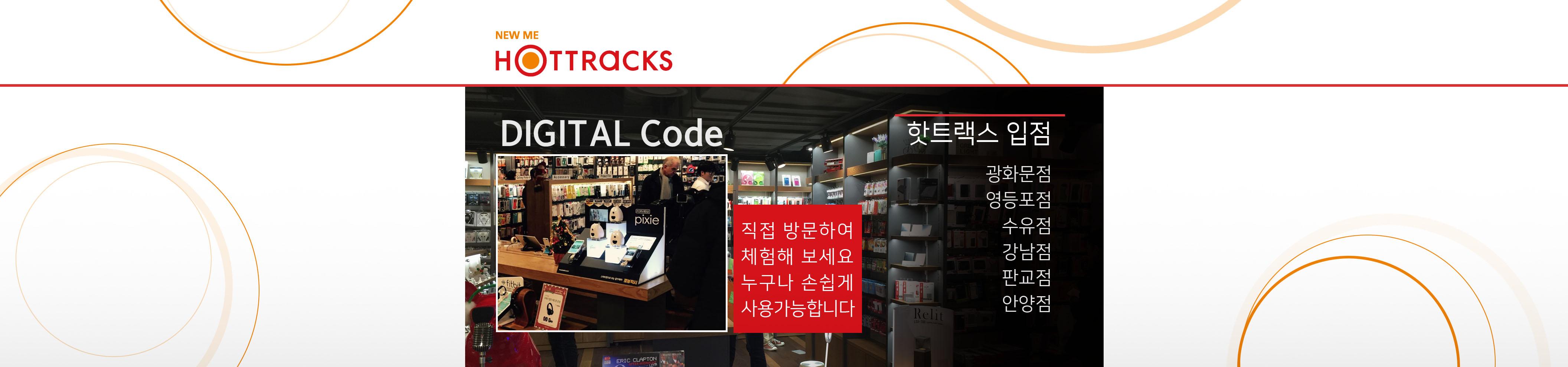 korea_background_image3