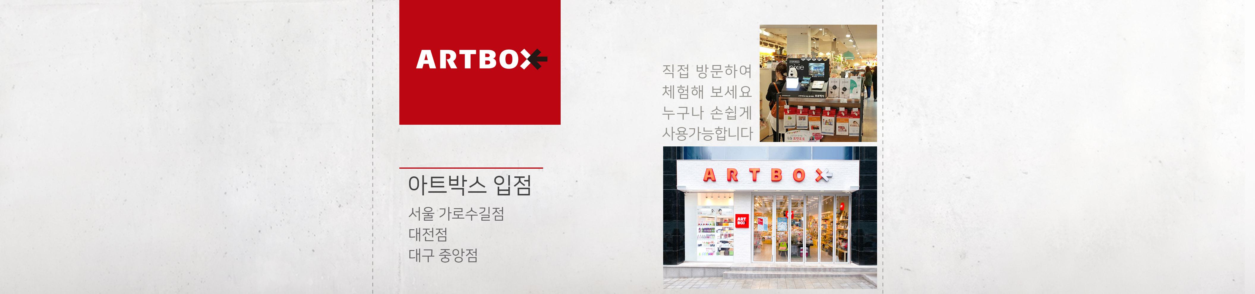 korea_background_image2