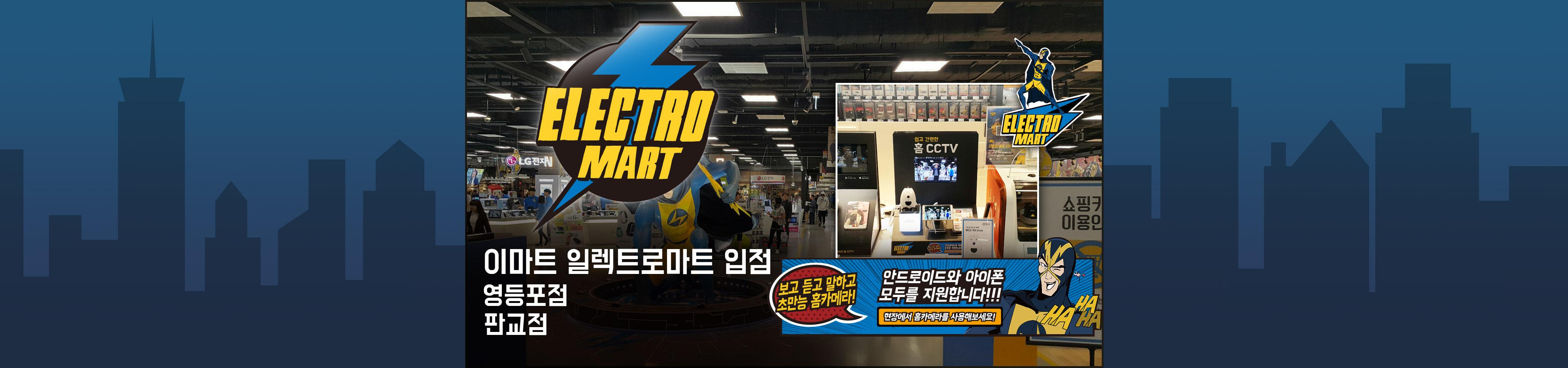 korea_background_image1