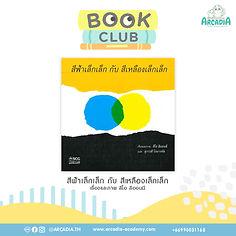 bcสีเหลืองฟ้าig.jpg