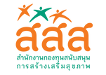 Logo-thaihealth_Thai_with_Text.png