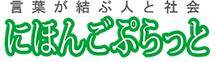 logo背景抜き無し_x500.png