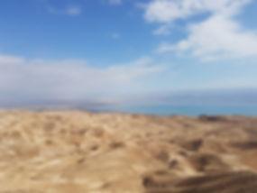תצפית מראס מועקף לים המלח