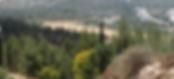 מבט מפארק קנדה לכביש תל אביב - ירושלים.p