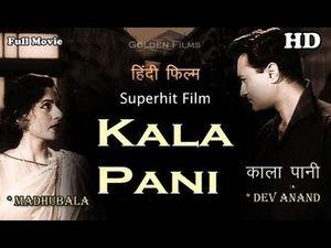Saza E Kala Pani Download