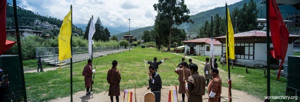 Bhutan Archery Bow Arrow