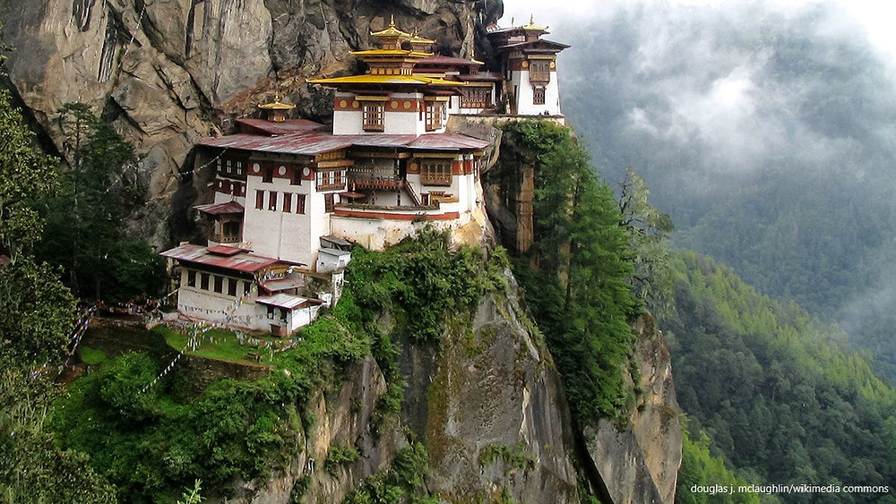 Bhutan Archery Tigers Nest