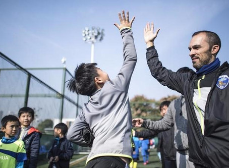 Gimme Five: How The World's Favorite Celebration Was Born