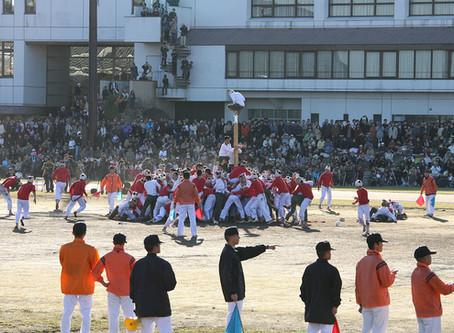 Bo-Taoshi: Japan's Insane Schoolyard Sport