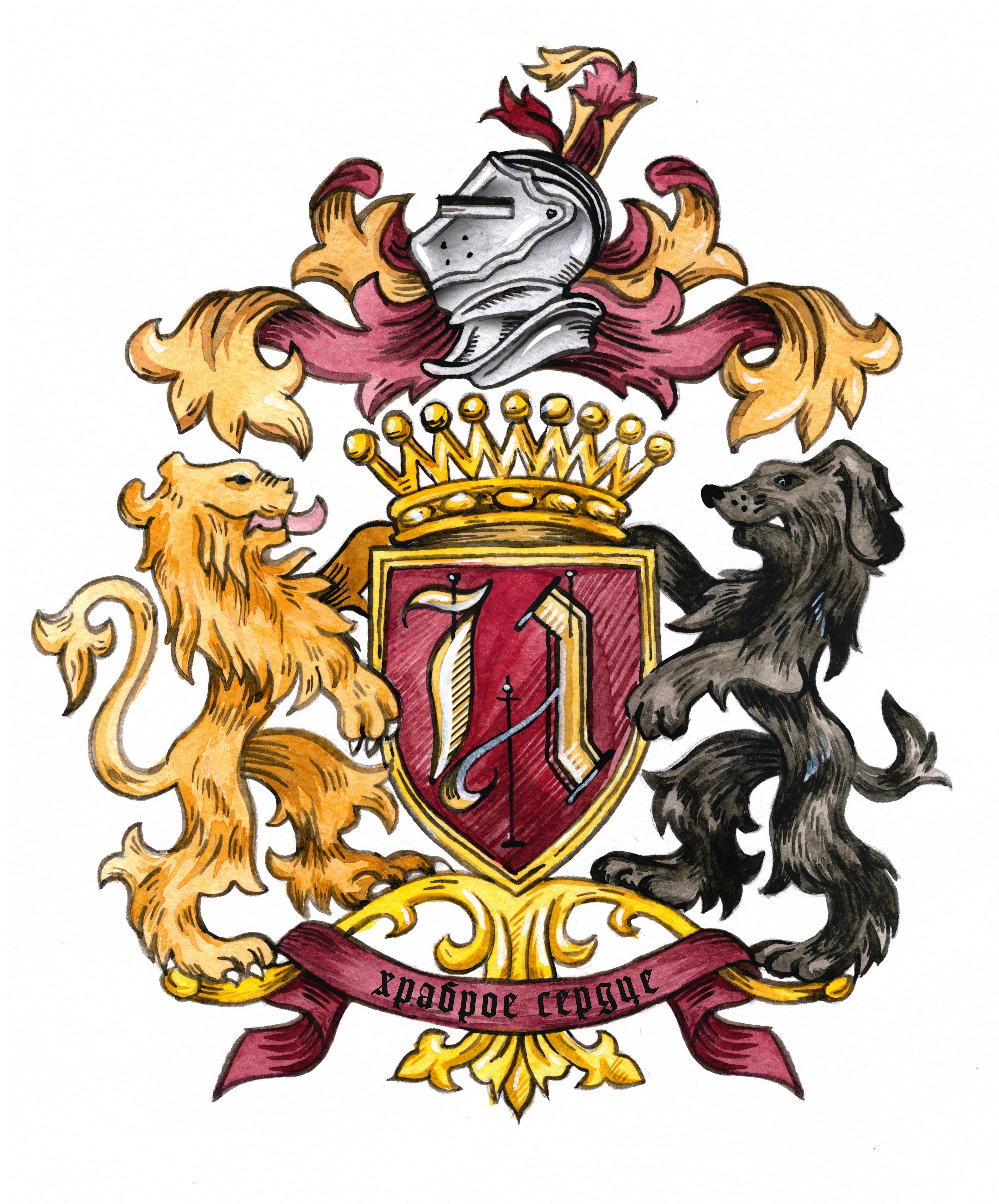 герб_итог