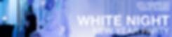 корпоративный новый год Louis Vuitton