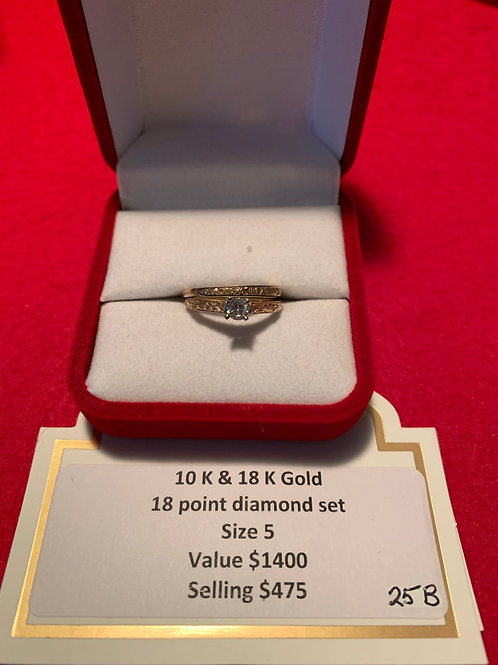 10K & 18K gold 18 point diamond set Size 5