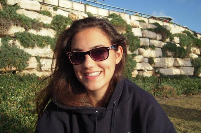 מיכל ישראלי