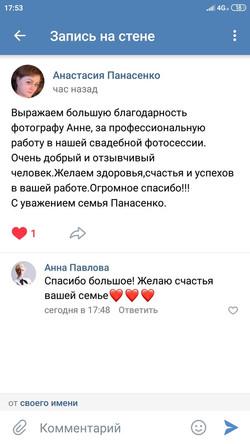 ZyOVRKNyoWc
