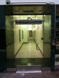 Employee Entrance San Francisco, CA