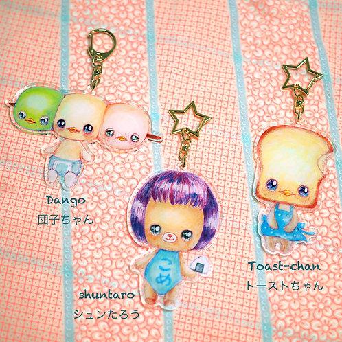 Key Ring(Six Characters)