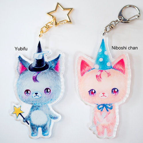 Key chain set (brother and sister)