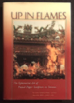 IMG_4503Up in Flames cover.jpg