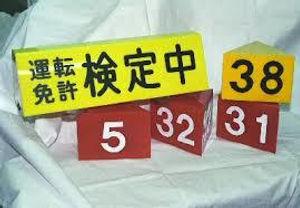 yjimage55UPHJ2D.jpg