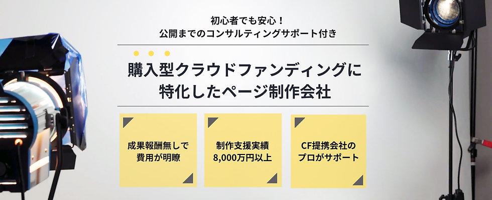 成果報酬 無しのコピーのコピー (12).jpg