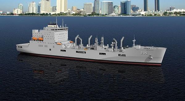 USNS John Lewis ship photo.png