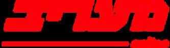 logo-maariv-online_edited.png