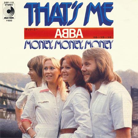 1977-That's Me