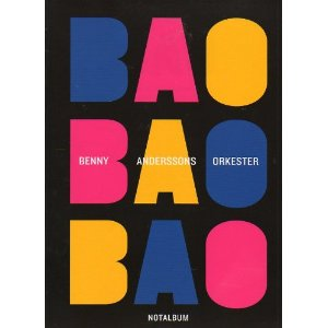 [graphics]-Bao-Logo