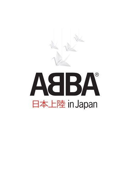 DVD - ABBA In Japan