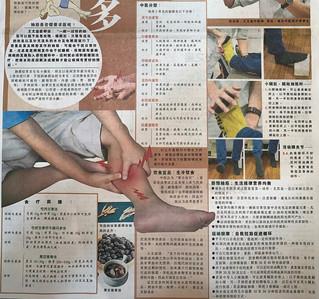 王文益医师接受南洋商报。谈谈抽筋的那些事儿