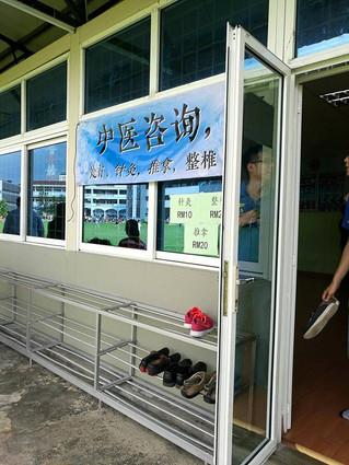 Fund Raising For SJK (C) Naan Kheung 南强华小创校95年嘉年华会 - 中医义诊