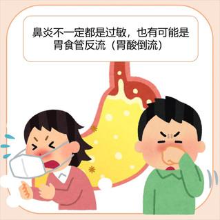 早上一醒来就鼻塞+喷嚏+鼻涕&头重重