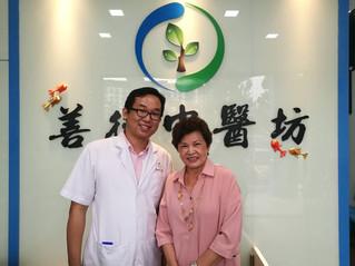感谢前旅游部长丹斯里黄燕燕医生博士太平绅士对我们的信任及支持。  Thank you to the former Minister of Tourism, Tan Sri Dato Sri Prof