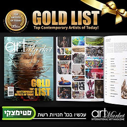 GOLD LIST MAGAZINE.jpg