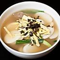 S10. 떡국 Rice Cake Soup (年糕牛肉湯)