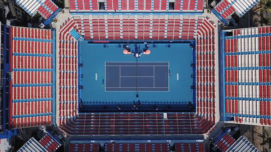 Estadio Pegaso