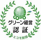 グリーン経営マーク.jpg