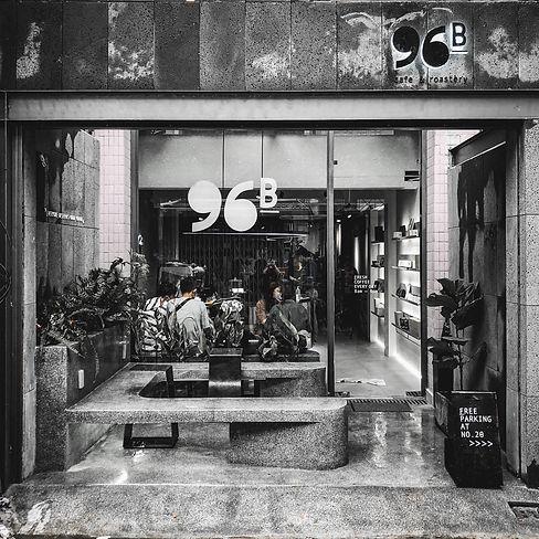 96B cafe