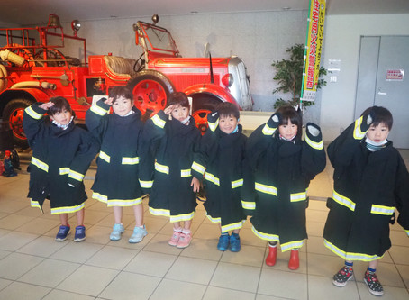 消防署見学へ行ってきました